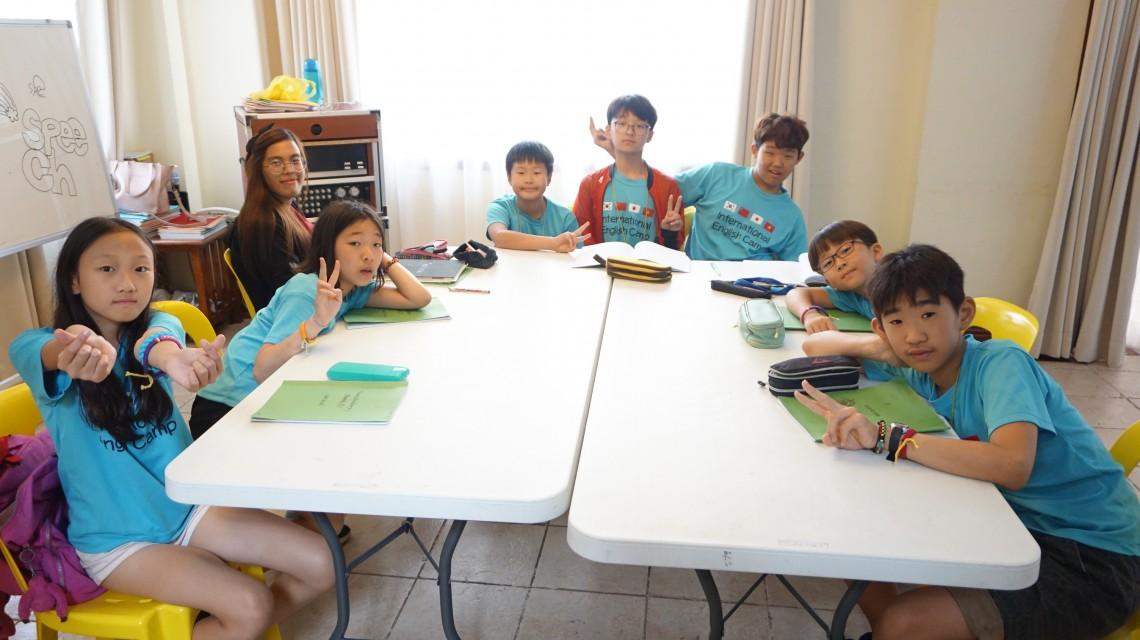Group class 1